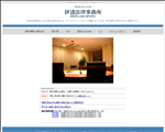 弁護士 福岡 福岡 弁護士 伊達法律事務所