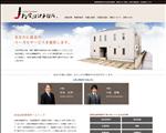弁護士 佐賀 佐賀県唐津市の弁護士 松尾法律事務所