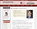 弁護士 熊本 逮捕で頼れる熊本の弁護士