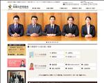 弁護士 熊本 熊本で弁護士をお探しなら 桜樹(おうじゅ)法律事務所