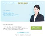 弁護士 熊本 熊本で交通事故・債務整理 なら、安村法律事務所
