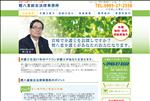弁護士 宮崎 宮崎のベテラン弁護士 樫八重総合法律事務所
