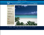 弁護士 沖縄 沖縄 弁護士 ひかり法律事務所